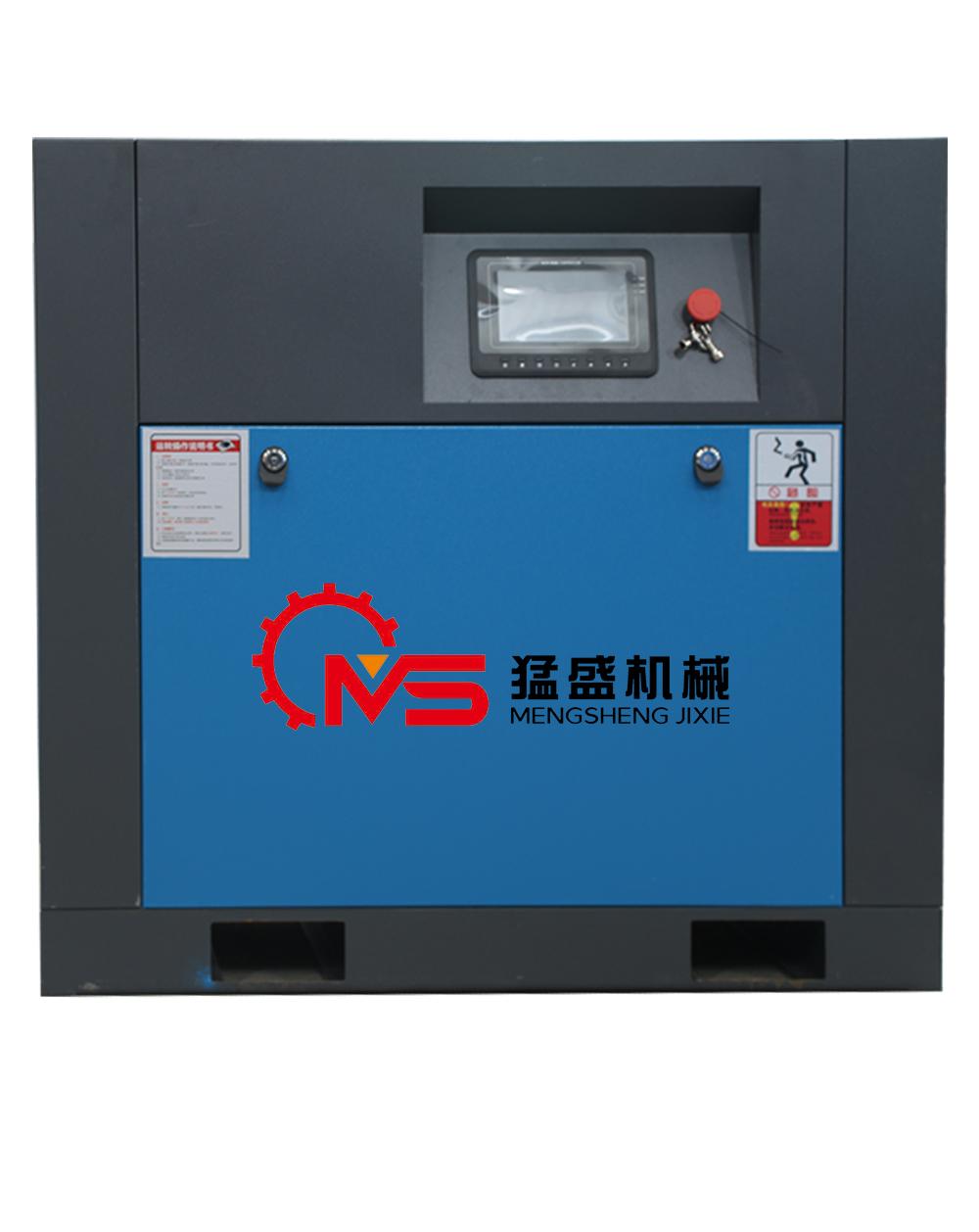 永磁变频螺杆式压缩机