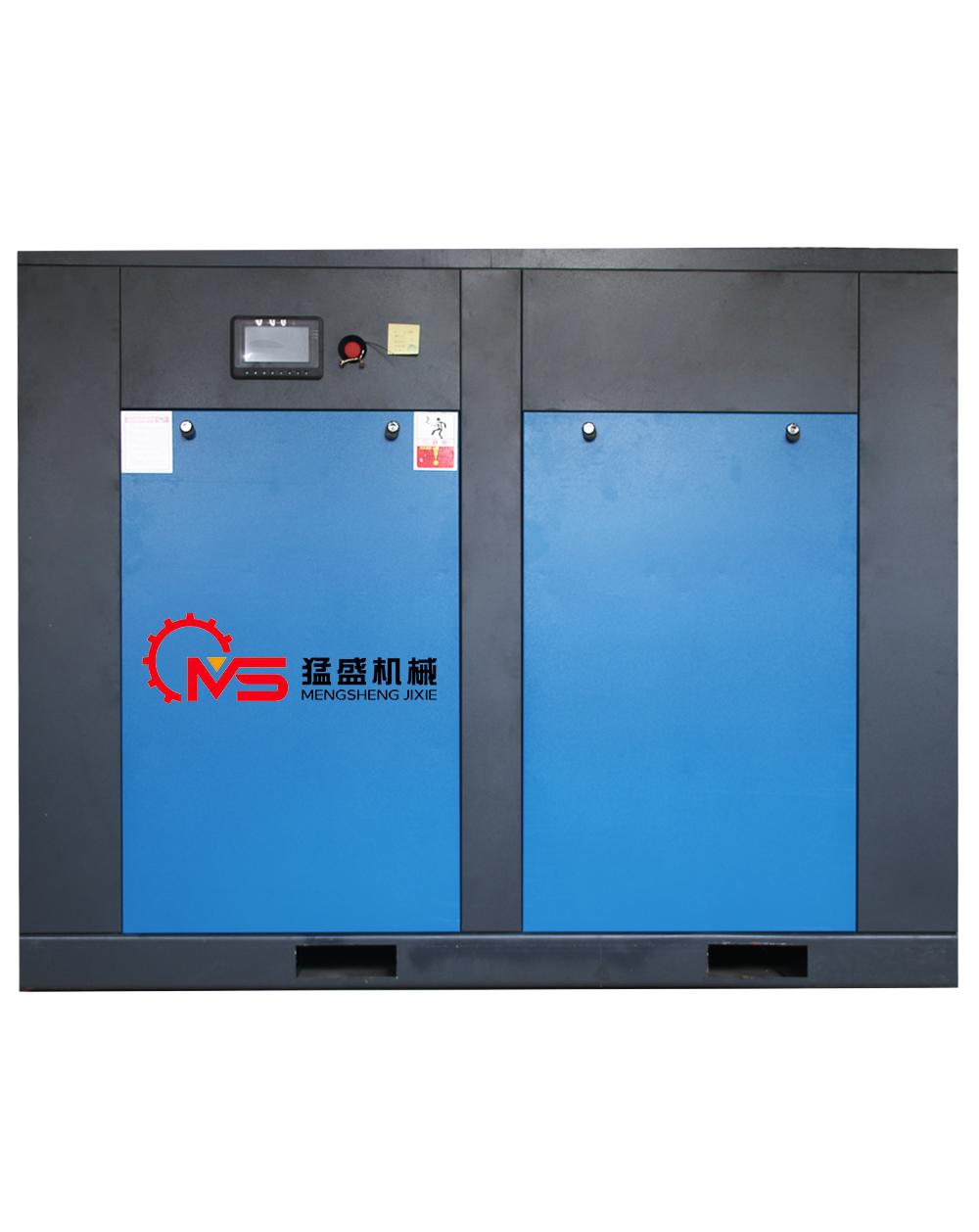 两级压缩永磁变频螺杆式压缩机